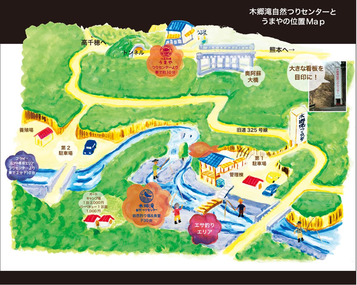 木郷滝自然つりセンターとうまやの位置Map